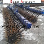 автобазар украины - Продажа    Борона-мотыга  ротационная МРН-6 ширина захвата 6