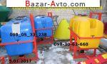 автобазар украины - Продажа 2017 г.в.  Трактор МТЗ ОП (600/800.,1000)Опрыскиватели Польские как на фо