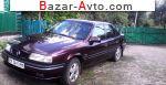 автобазар украины - Продажа 1995 г.в.  Opel Vectra В