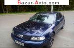 автобазар украины - Продажа 1998 г.в.  Audi A8 Quattro