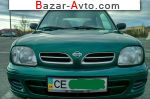 2000 Nissan Micra   автобазар