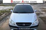 автобазар украины - Продажа 2010 г.в.  Hyundai Getz