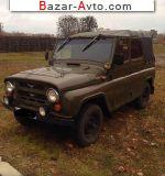 автобазар украины - Продажа 1990 г.в.  УАЗ 469