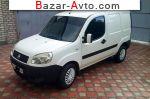 автобазар украины - Продажа 2009 г.в.  Fiat Doblo