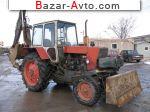 2003 Трактор ЮМЗ ЭО 2621 В