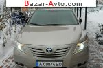 2008 Toyota Camry EVROPE  автобазар