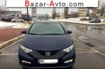 Honda Civic  2014, 538900 грн.