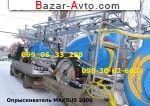2017 Трактор МТЗ Европейское качество МАКСУС 2000/18 по доступным ценам