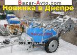 2017 Трактор МТЗ Максус 2000/18 Гидравлические крылья(оцинковка)усиленные