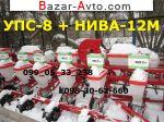 2017 Трактор МТЗ сеялка УПС(веста-8) + мега НИВА-12М система контроля сеялки РЕАЛЬНЫЙ выбор