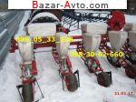 2017 Трактор МТЗ Реальные цены АГ, АГД, Упс-8., ГИБРИД Су-8, Максус 2000, 3000 литровые прицепные опрыскиватели
