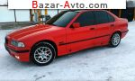 1993 BMW 3 Series   автобазар