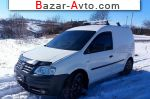 2005 Volkswagen Caddy 2.0 SDI  автобазар
