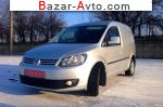 2011 Volkswagen Caddy blumotion  автобазар