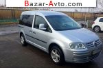 2005 Volkswagen Caddy   автобазар