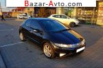 2008 Honda Civic   автобазар