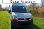 2005 Renault Master   автобазар
