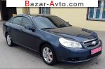 2008 Chevrolet Epica   автобазар