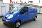 Renault Trafic  2012, 299500 грн.