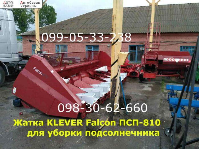 автобазар украины - Продажа 2017 г.в.  Трактор МТЗ Жатки KLEVER Falcon ПСП-810 для уборки подсолнечни