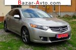 2008 Honda Accord Executiv  автобазар