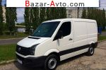2012 Volkswagen Crafter H1L1  автобазар