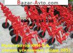 Трактор Культиватор КРНВ-5.6 (4.2)