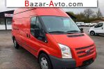 2012 Ford Transit TREND  автобазар