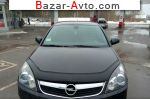2008 Opel Vectra   автобазар