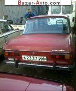 автобазар украины - Продажа 1988 г.в.  Москвич 2140