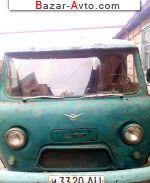 автобазар украины - Продажа 1980 г.в.  УАЗ S