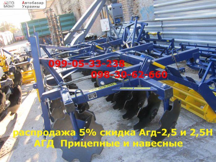 автобазар украины - Продажа 2017 г.в.  Трактор МТЗ  Агд-2,5 и 2,5Н (5% скидка) АГ