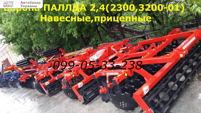 автобазар украины - Продажа 2017 г.в.  Трактор МТЗ Борона ПАЛЛАДА 2,4(2300,3200-0