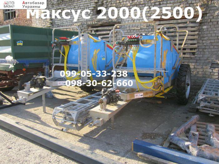 автобазар украины - Продажа 2017 г.в.  Трактор МТЗ Максус 2000-2500 опрыскиватель