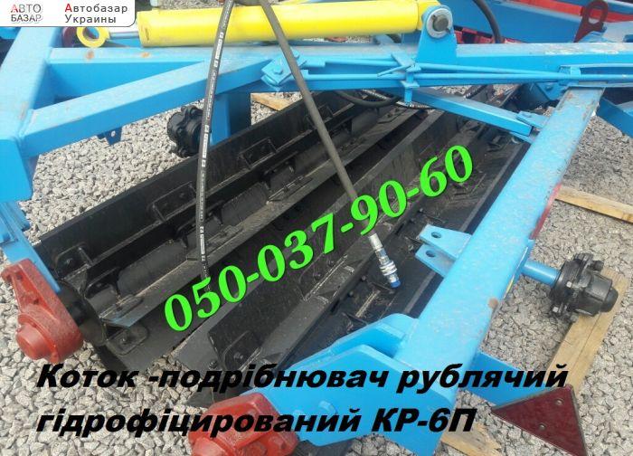 автобазар украины - Продажа    Мульчирователь измельчитель