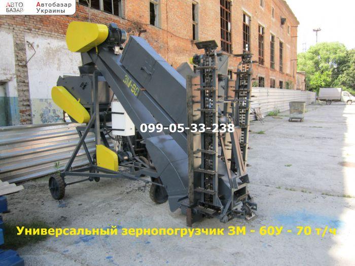 автобазар украины - Продажа 2017 г.в.  Трактор МТЗ Зернометатель ЗМ-60У со скидко