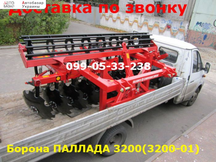 автобазар украины - Продажа    Борона Паллада 3200-3200-01 пр