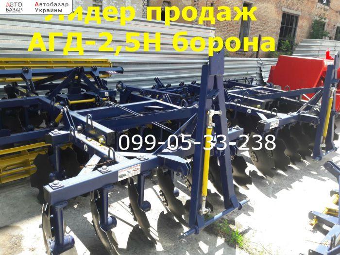автобазар украины - Продажа    Борона дисковая АГД-Агрореммаш