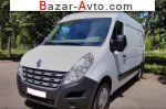 2013 Renault Master L2H2  автобазар