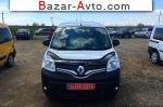 автобазар украины - Продажа 2013 г.в.  Renault Kangoo Extra