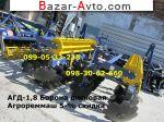 2017 Трактор МТЗ АГД-1,8 Борона дисковая Агроре