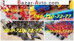 автобазар украины - Продажа 2017 г.в.  Трактор МТЗ Культиватор тракторный КРН-5.6