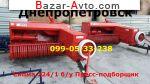 автобазар украины - Продажа 2015 г.в.  Трактор МТЗ Симпа 224/1 б/у Пресс-подборщи