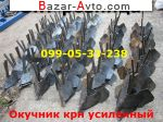 автобазар украины - Продажа 2017 г.в.  Трактор МТЗ Подгортач(окучник-крн)Усиленны