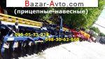 2017 Трактор МТЗ Бороны АГД дисковые (прицепные