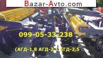 автобазар украины - Продажа 2017 г.в.  Трактор МТЗ Для ЮМЗ-6Л, МТЗ-80/82 АГД-2,1(
