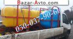 автобазар украины - Продажа    Опрыскиватель навесной 800 л 1