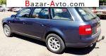 автобазар украины - Продажа 2002 г.в.  Audi A6 Quattro