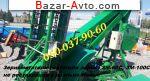 автобазар украины - Продажа    Зернометатели (метатели зерна)