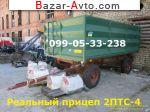 2ПТС-4 Прицеп тракторный Б.У в